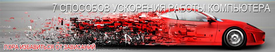 tfile ru скачать бесплатно