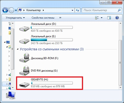 Как сделать чтобы компьютер видел флешку как диск