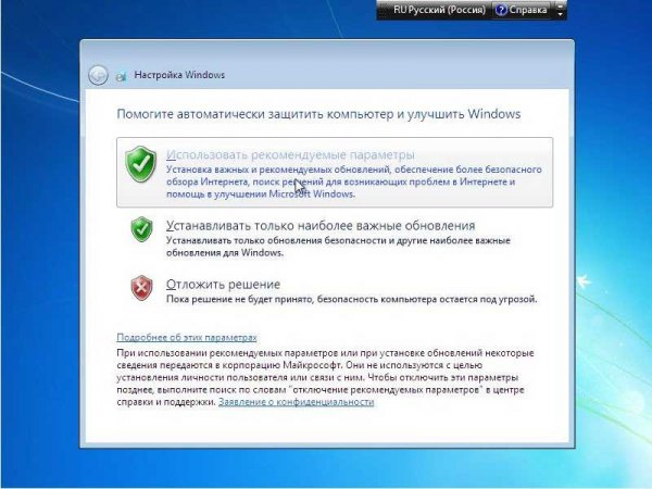 Как установить Windows 7 (подробная инструкция)