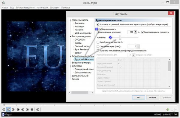 Как увеличить размер видео в онлайн просмотре