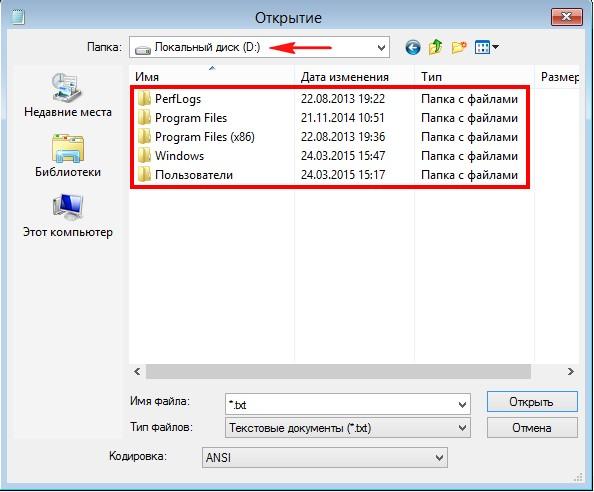 Скачать Установочные Файлы Windows 7
