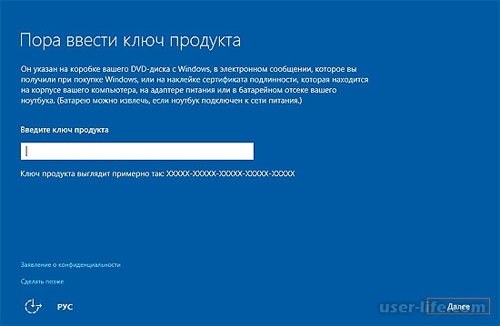 Как установить Windows 10 (чистая установка)