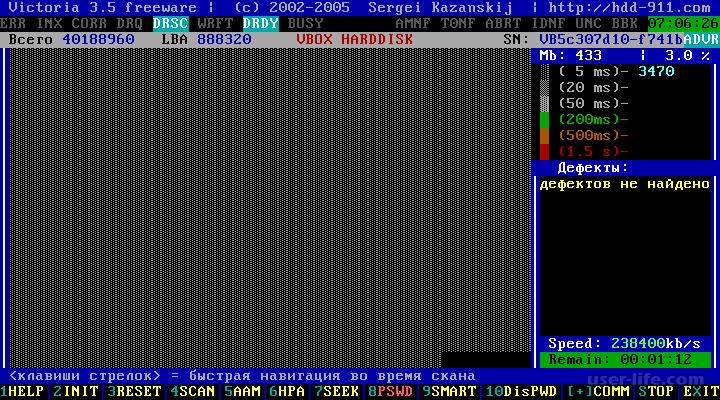скачать программу для исправления ошибок жесткого диска img-1