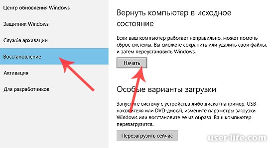 Как переустановить хр на windows