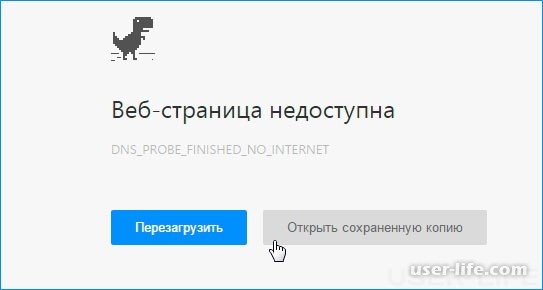 Как узнать подключен к интернету или нет