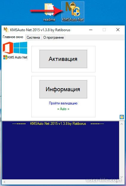 Активировать Windows 10 Скачать Торрент img-1
