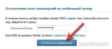 Как отвязать номер от в контакте