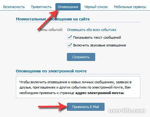 Сроки отвязки номера телефона от ВКонтакте
