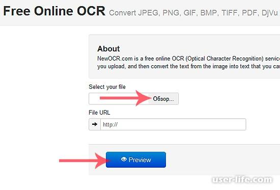 Распознать текст из PDF в WORD  ITDocinfo