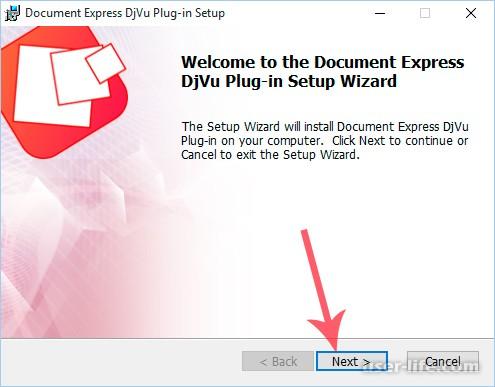 Как Открыть Djvu Файл На Компьютере - фото 11