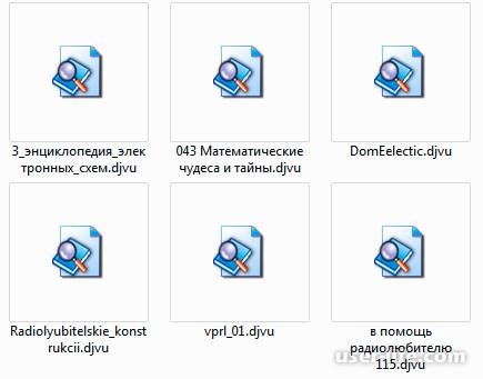 Как Открыть Файл Djvu На Андроид