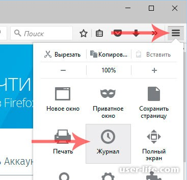 Как очистить кэш браузера Opera, Chrome, Firefox, Microsoft Edge, Internet Explorer?