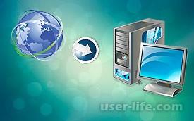 скачать сайт целиком на компьютер