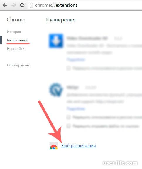 Изменения в правилах Интернет-магазина Chrome: одно