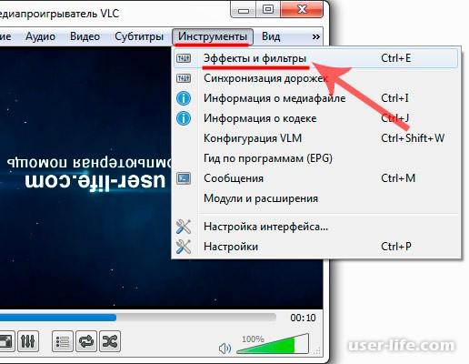 Как перевернуть видео на компьютере windows 10