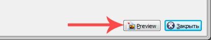 Как можно перевернуть видео на компьютере