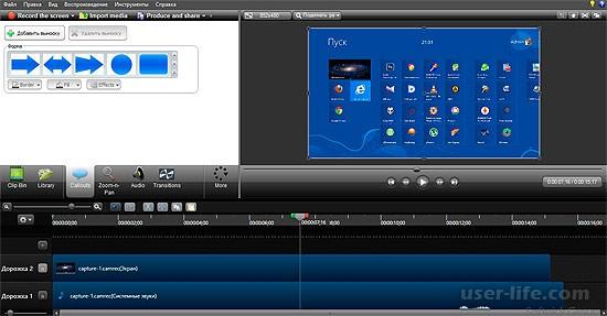 Программу которая снимает на видео экран компьютера