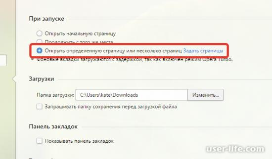 Как сделать google стартовой страницей на андроид 178