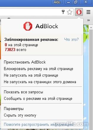 скачать бесплатно блокировщик рекламы для всех браузеров