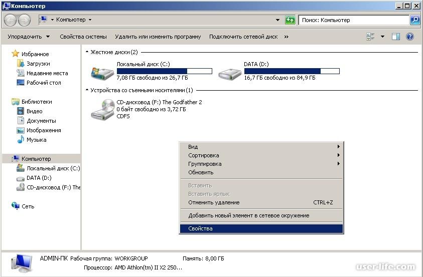 Драйвер сетевая карта для windows 7