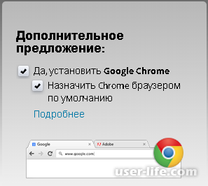 Adobe Flash Player для браузера Opera
