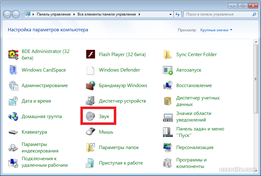 Эквалайзеры для windows 7 на русском
