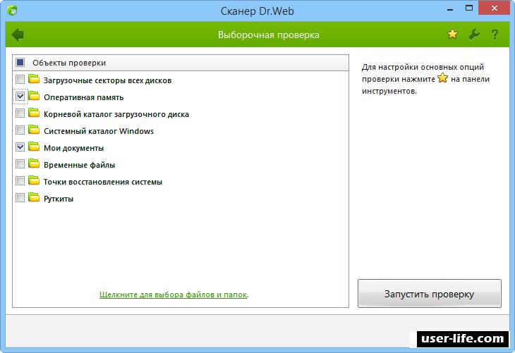 Пробные версии антивирусных программ скачать бесплатно