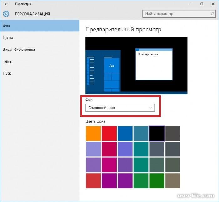 Windows 10 ltsb 2018 скачать торрент Enterprise 1607 x64