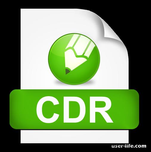 онлайн открыть формате cdr для просмотра