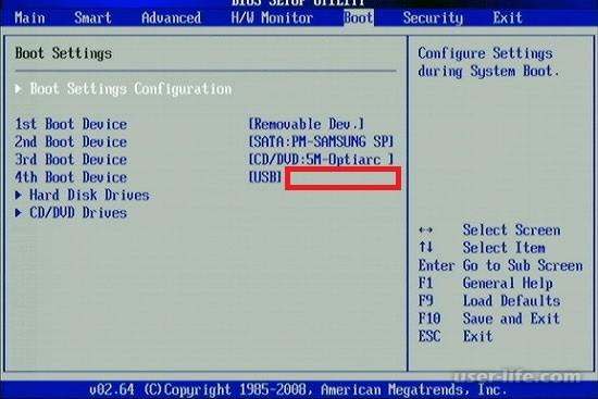 Гибернация сон и гибридный спящий режим в Windows 7