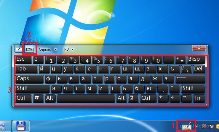 Как сделать чтобы клавиатура не нажималась 169