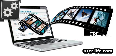 Почему тормозит просмотр видео онлайн в интернете браузере (лагает на компьютере телефоне ноутбуке в Ютубе Яндекс)