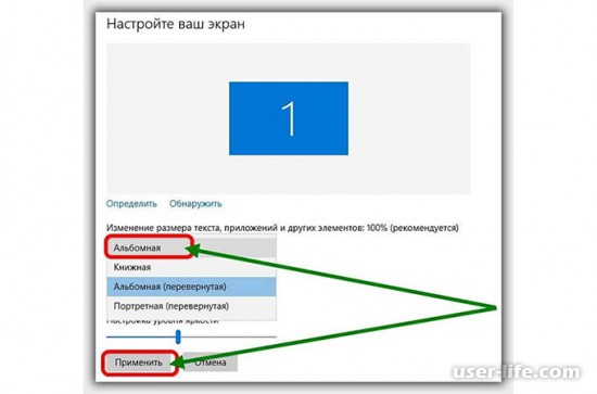 Windows media player перевернуть видео