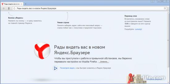Как удалить историю поисковых запросов в Яндекс браузере (Yandex)