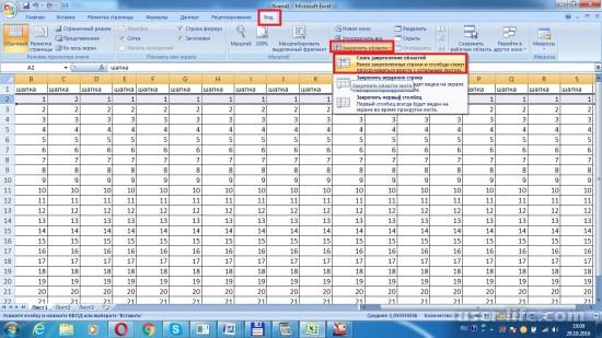 Как зафиксировать шапку таблицы в Excel (Эксель закрепить неподвижно)