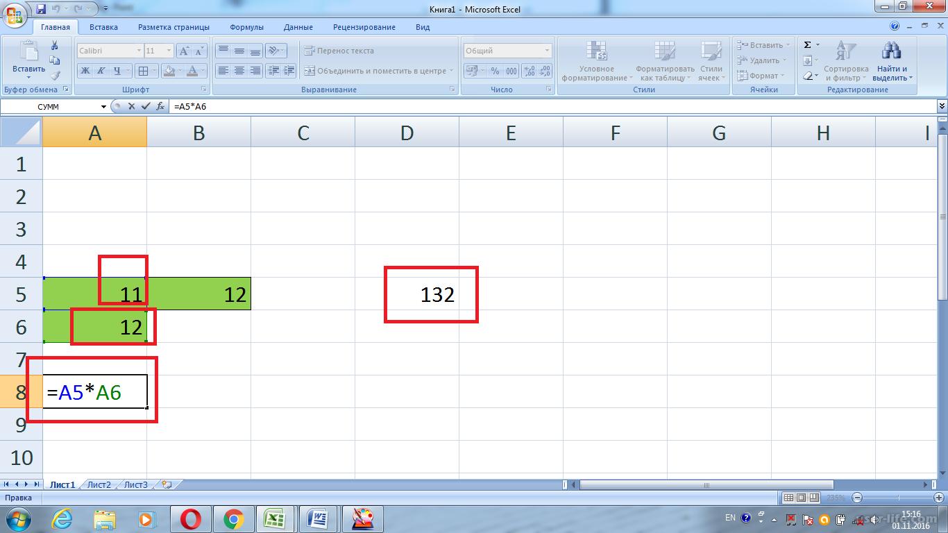 Условное форматирование в Excel 2003 57