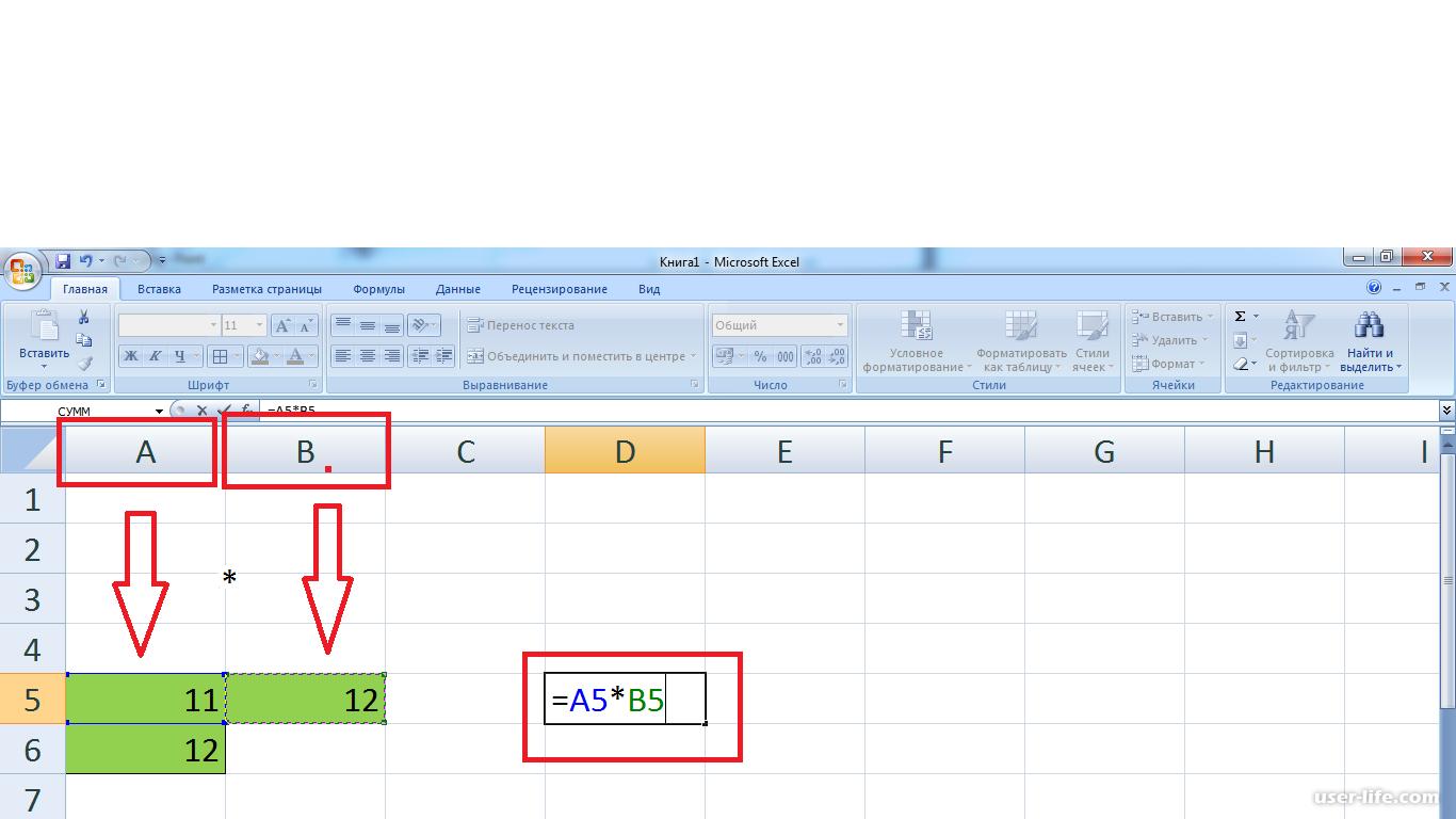 Excel: как поменять цифры на буквы в 10