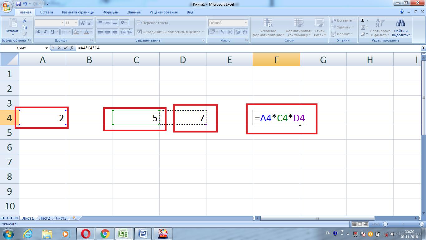 Как посчитать в Excel (эксель) 3