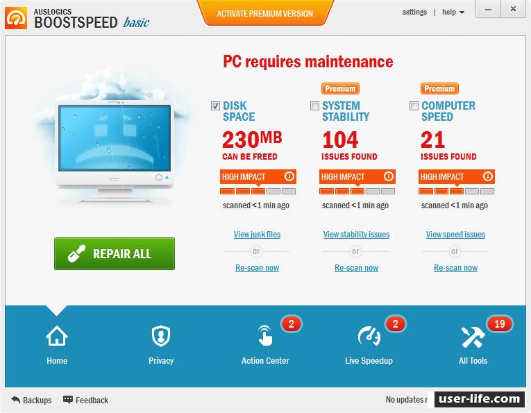 Бесплатно без регистрации скачать программу auslogics boostspeed