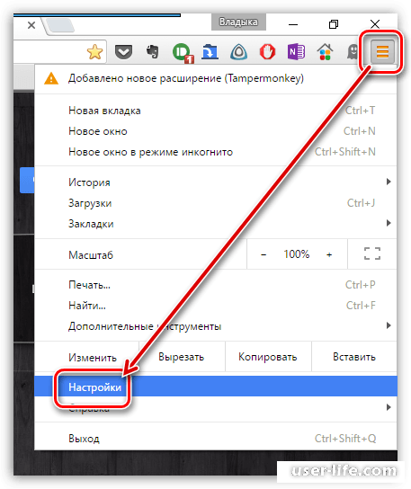 Adobe flash player для opera ошибка инициализации
