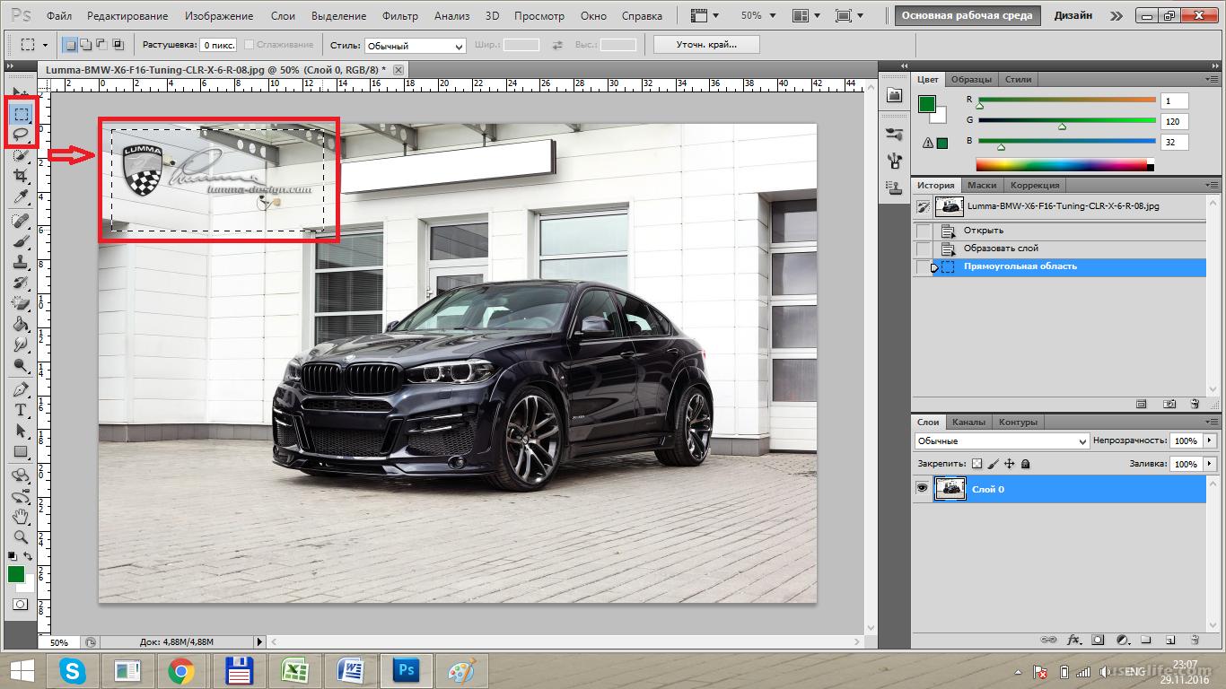 Как в фотошоп вырезать картинку и вставить другую 19