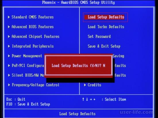 Как сбросить Виндовс до заводских через Биос (Windows Bios)