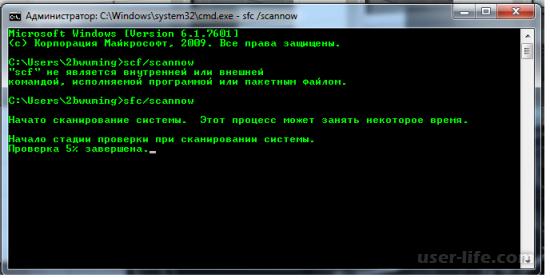 Ошибка при запуске приложения 0хс0000022 как исправить