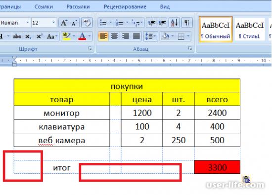 Как переводить текст в Excel с разных языков
