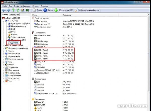 Как проверить температуру процессора windows 7