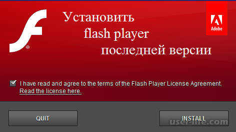 Adobe flash player скачать.