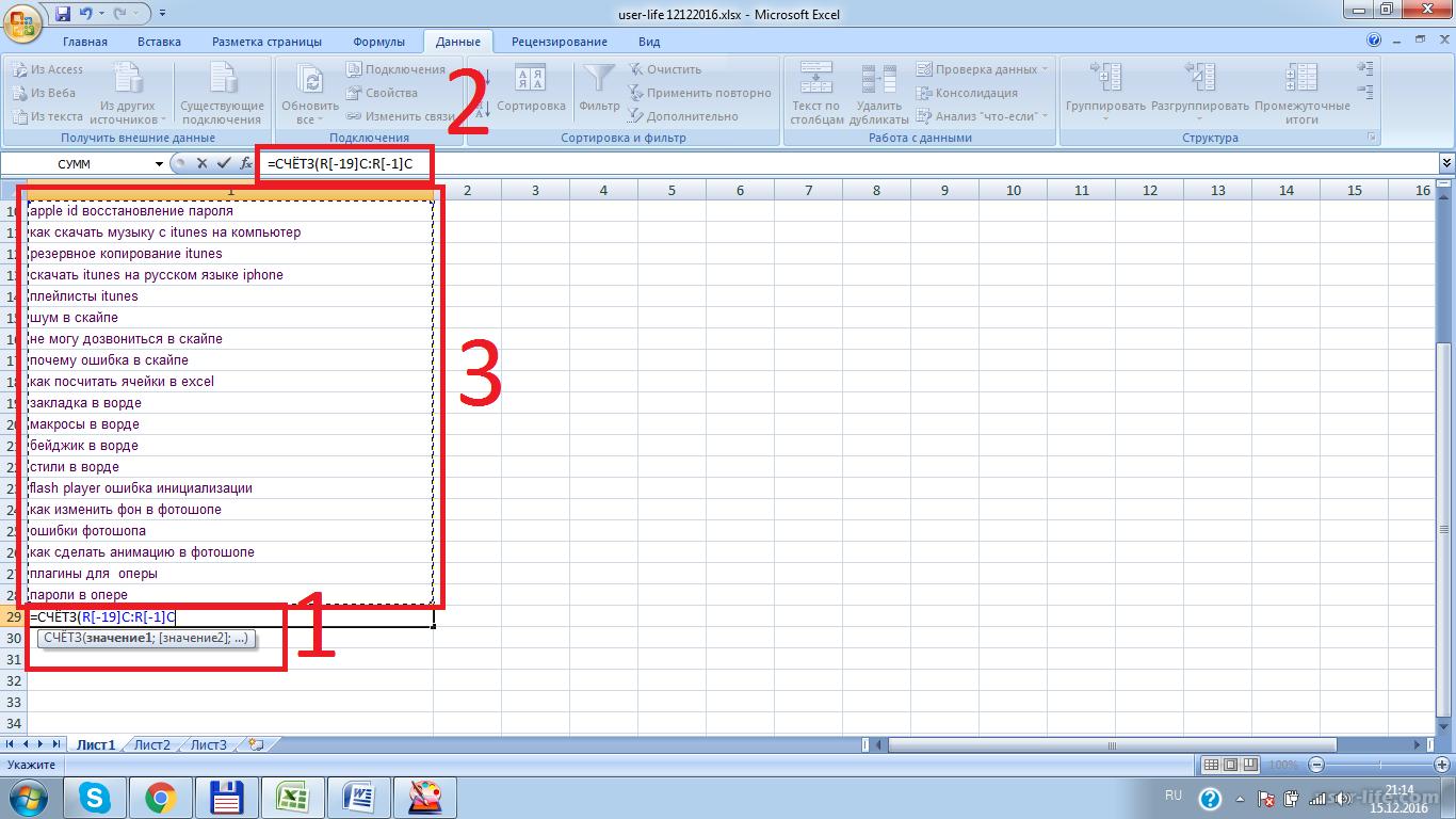 Сумма по цвету ячеек в Excel 859
