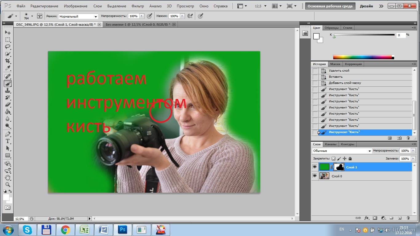 Как из черно белой фото сделать цветную в аватане