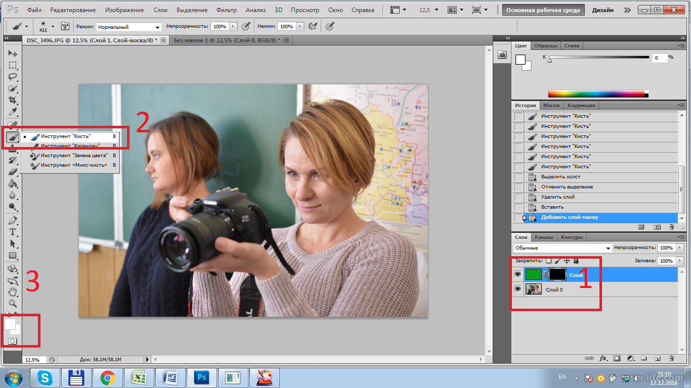 Как редактировать фото цветов