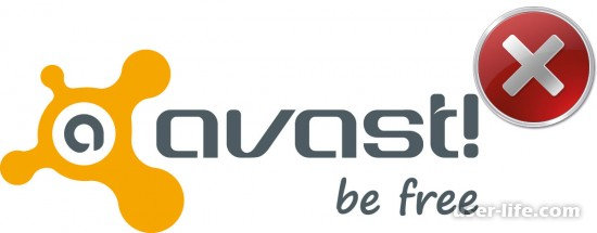 Утилита программа удаления Аваст антивирус фри с компьютера Виндовс 7 10 полностью скачать